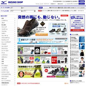 mizuno online shop